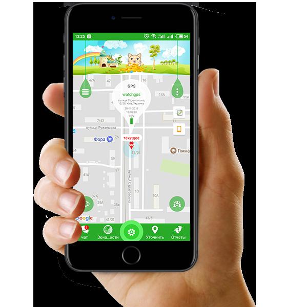 Setracker - бесплатное приложение для смарт часов