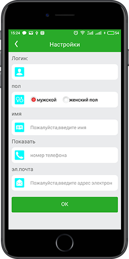 Инструкция SeTracker